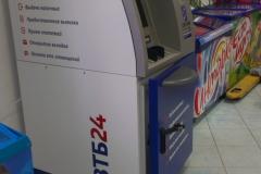 Крепление банкомата при транспортировке фото 4