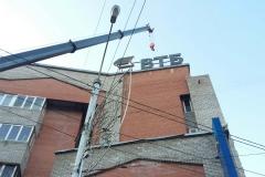 Монтаж конструкций банк ВТБ24 на Красной площади фото 1