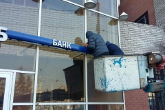 Монтаж конструкций банк ВТБ24 на Красной площади фото 11